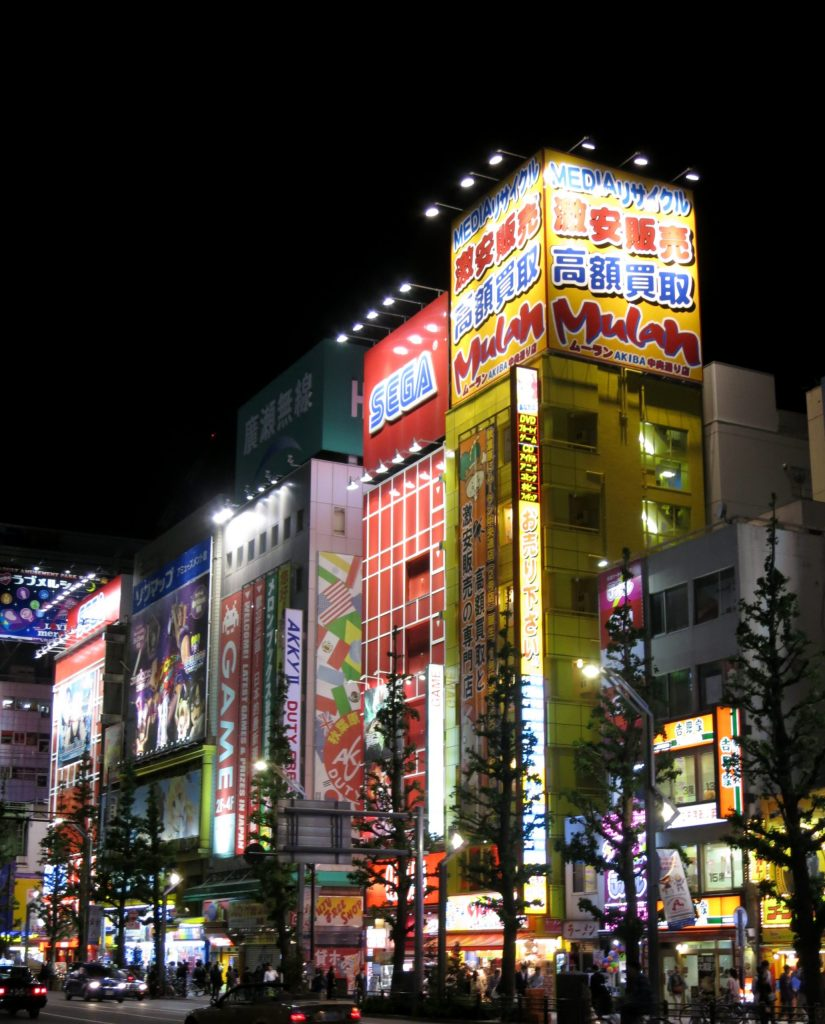 Akihabara is the center for gadget geeks and otaku fans.