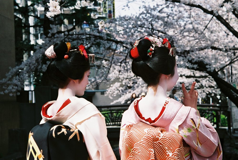 Gion is Kyoto's geisha district.