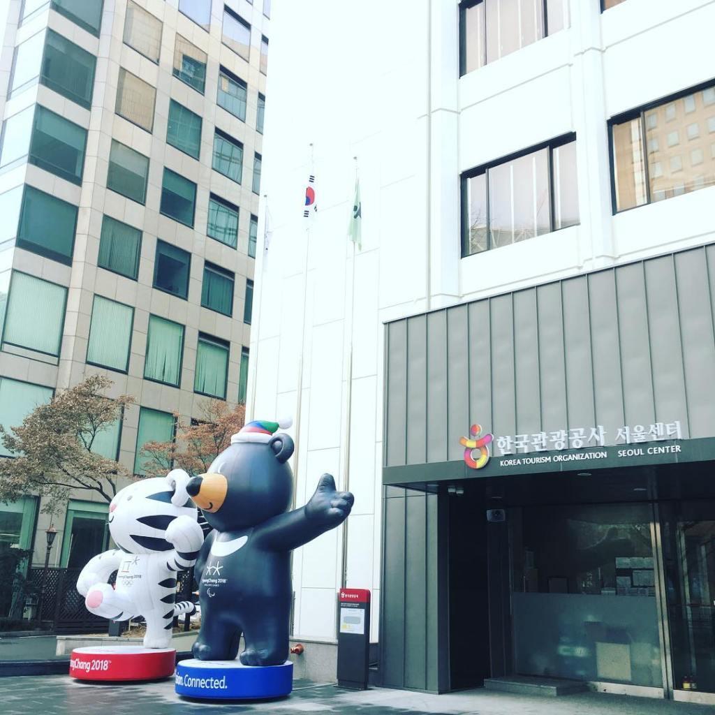 tempat solat kto seoul korea