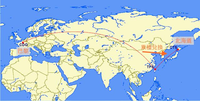 累積哩程兌換日本機票