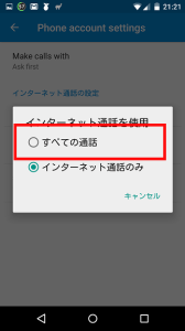 Screenshot_2014-11-21-21-21-35