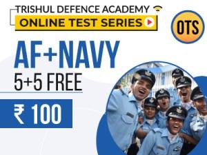 Online Test Navy AA/SSR
