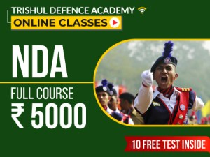 Online Course for NDA