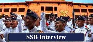 SSB Interview Preparation  2020 SSB Preparation