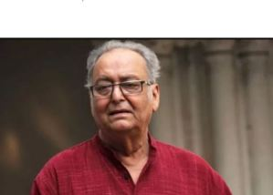 Famous Actor Soumitra Chatterjee Passes Away