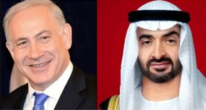 Nomination of Israeli Prime Minister and Crown Prince of Abu Dhabi for Nobel Peace Prize 2021