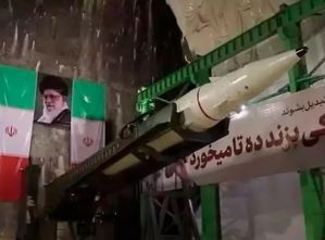 Iran hides dangerous missiles under the ground, Israel is on target