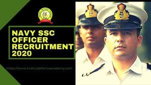 Indian Navy SSC Officer 2020 Recruitment