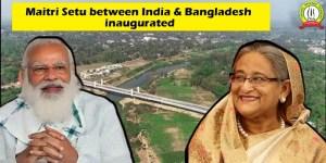 Maitri Setu Between India & Bangladesh Inaugurated