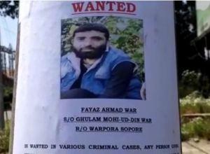Jammu-Kashmir : Top Lashkar Commander Terrorist Fayaz Ahmad Var Killed By Security Forces