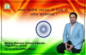 Academic Director Abhinav Mehrotra Independence Day Address