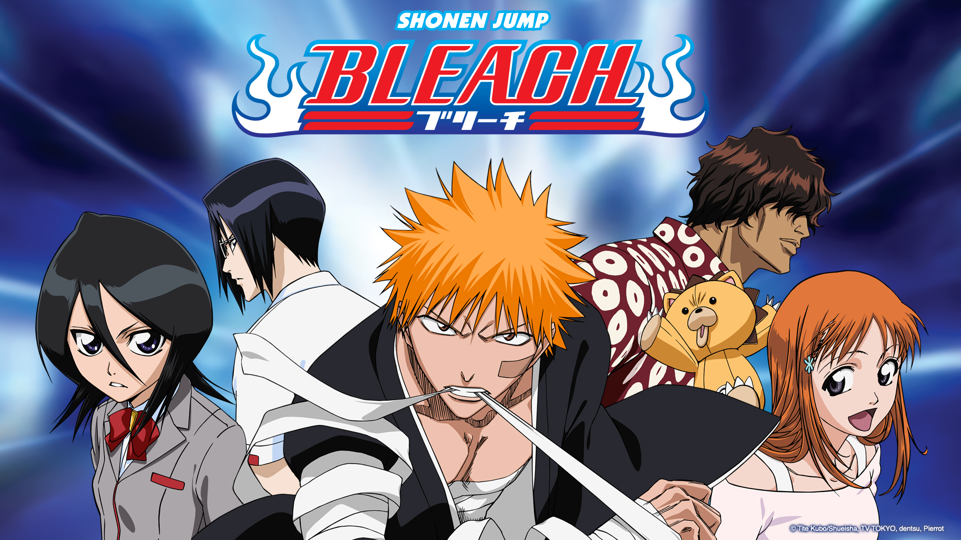The worlds largest free streaming tv library partners with viz media to grow anime collection with new slate of videos