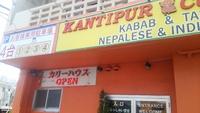 カンティプル@宜野湾はナンの美味しいカレー屋さんです