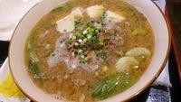 まかない家@宜野湾真栄原の骨なし肉汁がやっぱり美味しい
