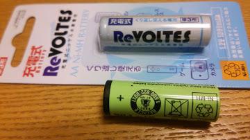 電池の比較