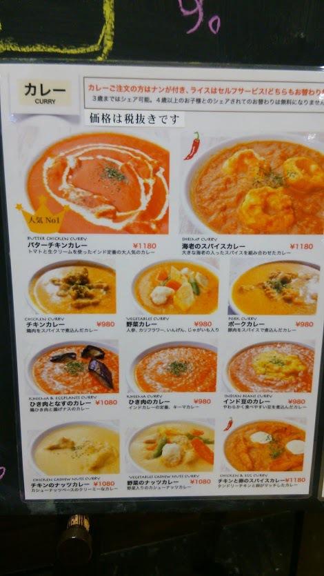 core curry(コアカレー) メニュー カレー