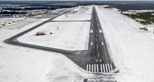 Best Siberian Airports for Tech Stops