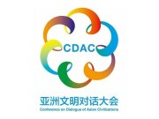 Beijing Airport Restrictions CDAC 2019