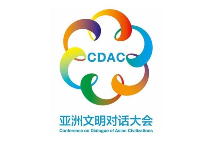 Beijing Airport Restrictions CDAC 2019
