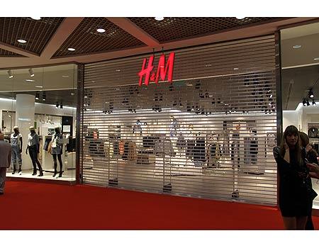 H&M – התגלמות הבהמיות הישראלית