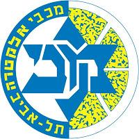אוהדי מכבי אלקטרה תל אביב – הכינו את הארנקים
