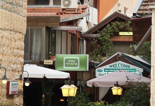 מטולה – ישראלים טובים, אוכל מצוין ואווירה רגועה – המלצה