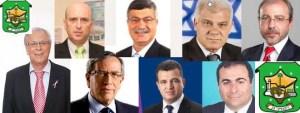 המועמדים לרשות העיר רמת גן