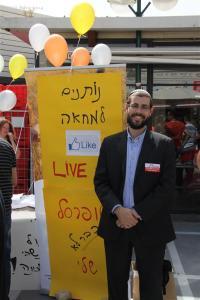 גם רב השכונה, עמיחי שוקרון, הצטרף למחאה