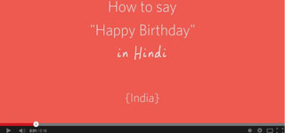 How To Say Happy Birthday In India Unbound Blog