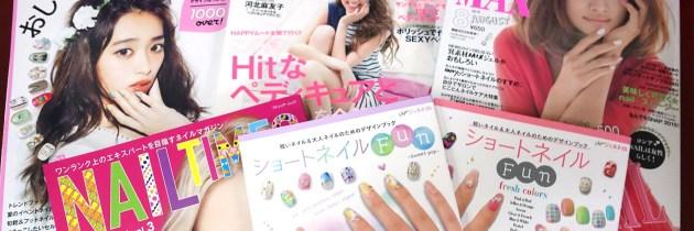 《小天使重點整理》2015夏季凝膠指甲雜誌款五大重點