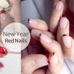 ♥ 過年的紅不是紅!紅色指甲的小清新