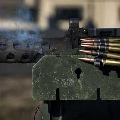 50 Caliber M2 Machine Gun Qualification