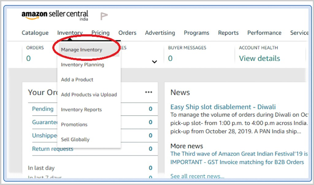 Manage inventory section in seller central