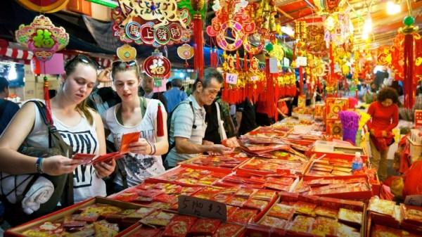 chinese new year festive bazaar