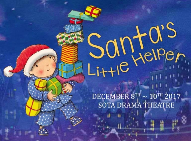 Santa's Little Helper Cover Photo for show