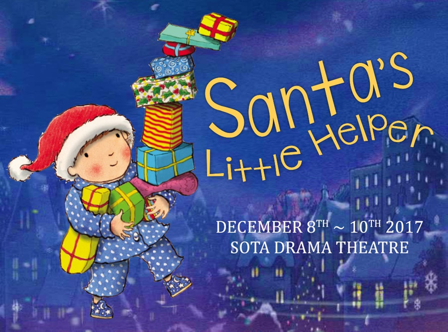 Santa's Little Helper Cover Photo for show