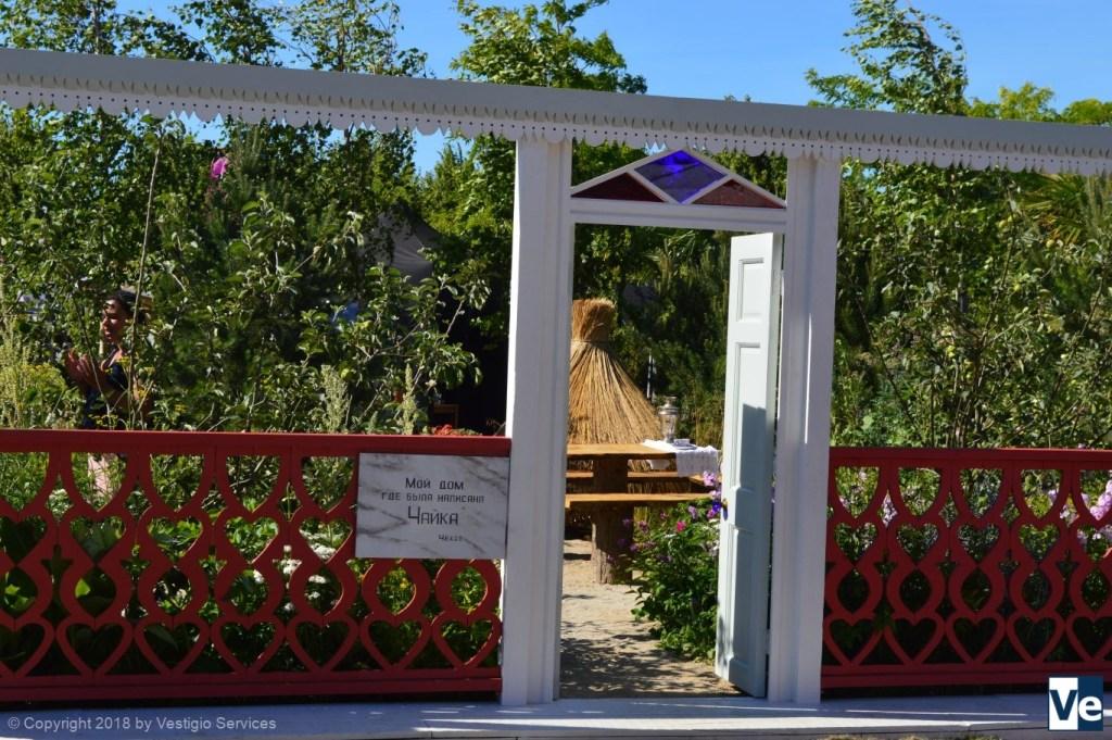 Чеховский сад в Хэмптон-Корт: Anton Chekhov's Garden