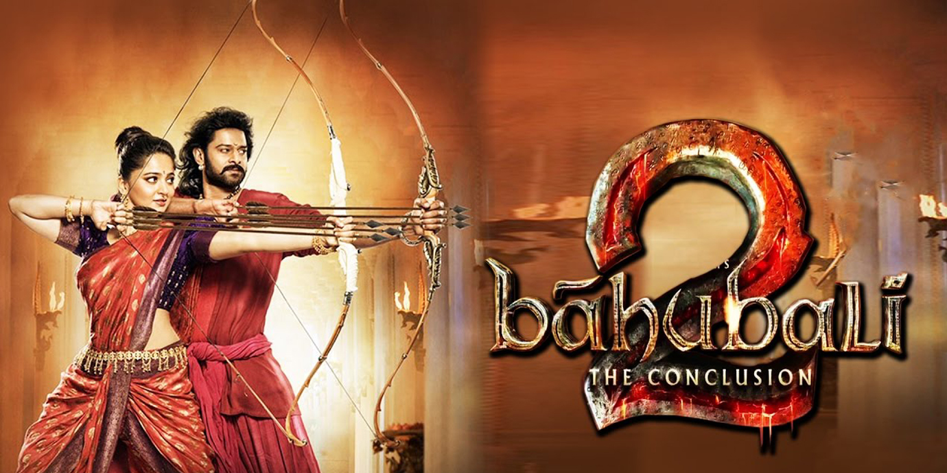 Bahubali Indian Movie Cover Poster