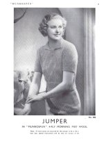 Fourth Day of Christmas Valued Customers Receives Munrospun Vintage Knitting Book Free