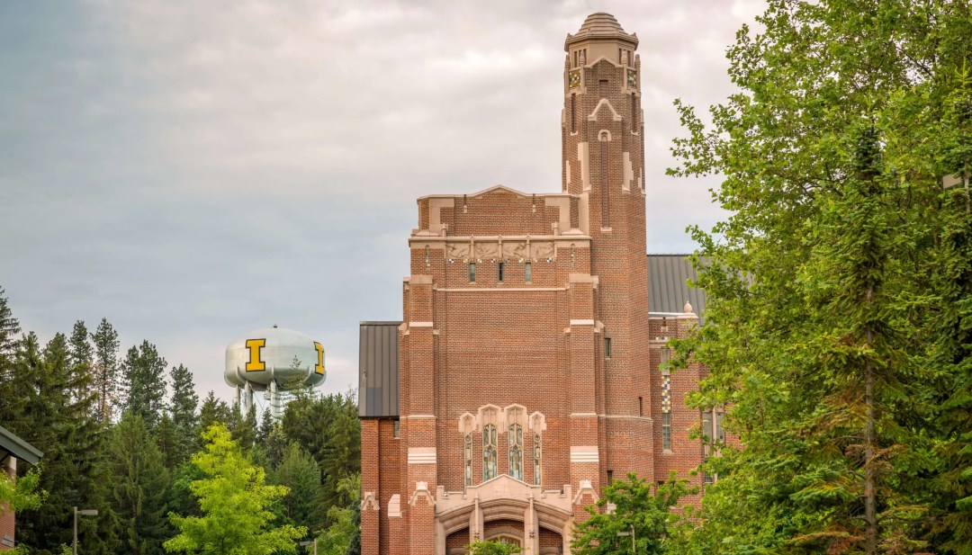Memorial Gymnasium and the University of Idaho water tower are landmarks of the Moscow, Idaho college campus.