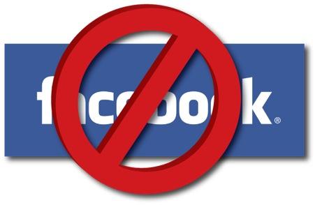 وداعا ايها الفيسبوك !!
