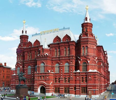 Things To Do in Russia