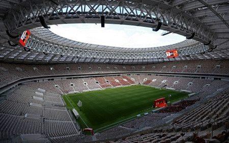 A landscape image of Nizhny Novgorod stadium
