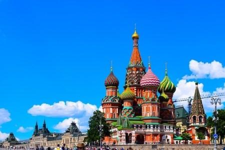 Russia landmark icon