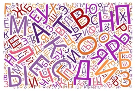 Russian alphabets