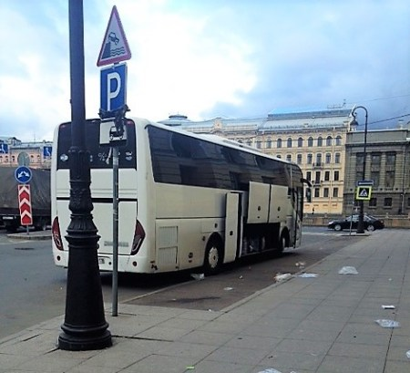 Wakanow Tourists Bus to Moscow Stadium