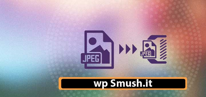 wp-Smush.it_