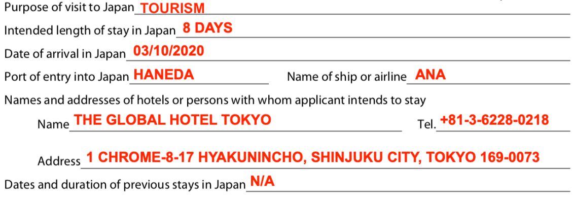 how-to-fill-out-japan-visa-form