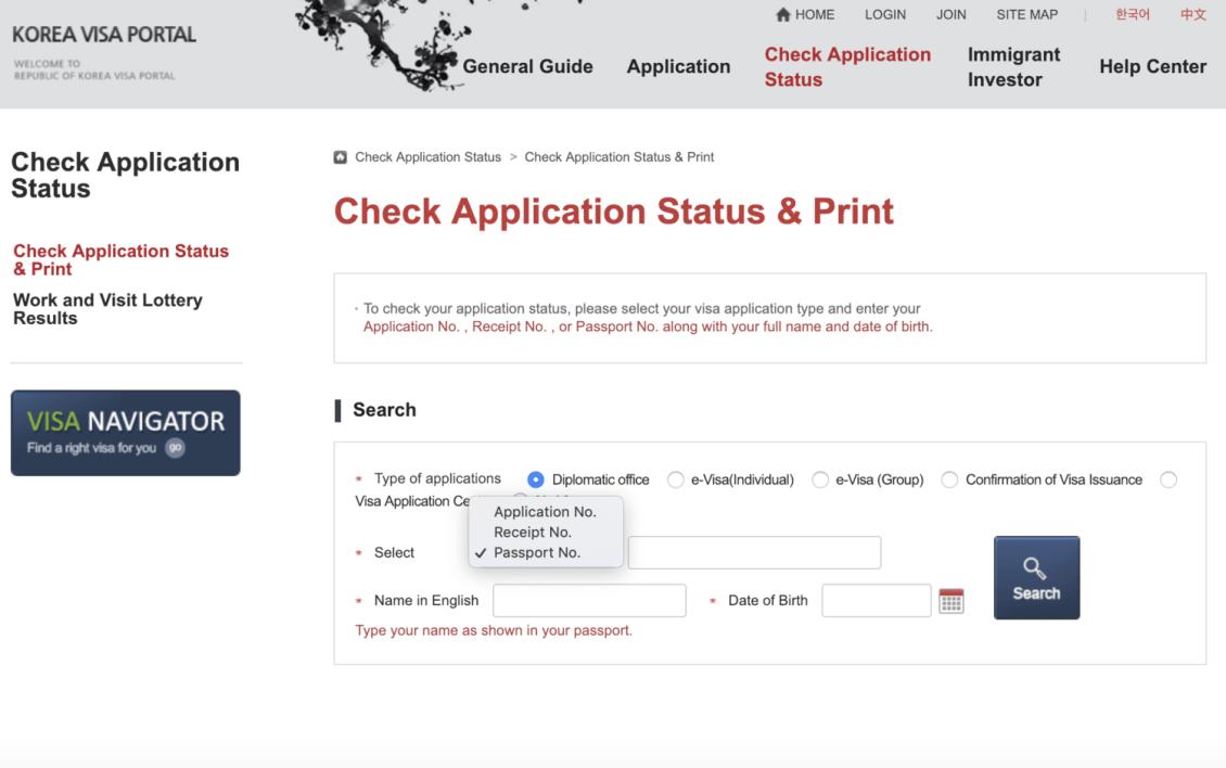 check-korea-visa-application-status