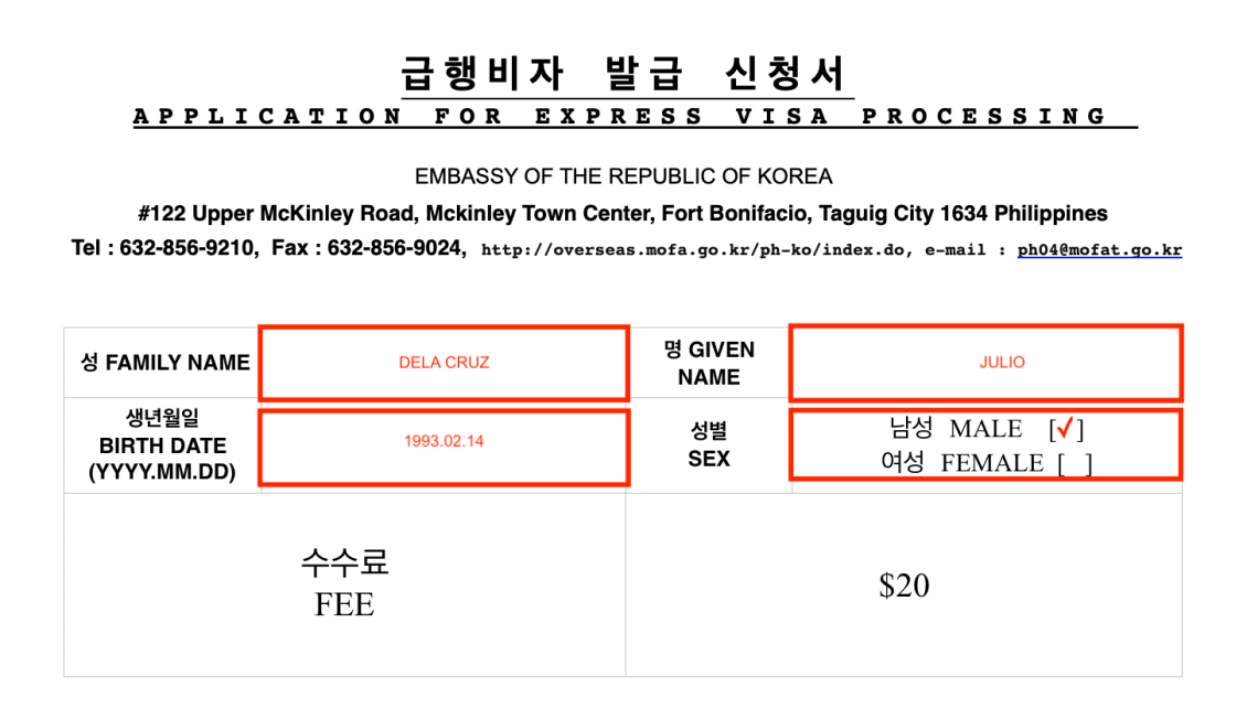 download-south-korea-application-for-express-visa-processing